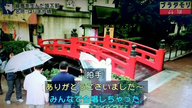 f:id:morifumikirikita319:20171001125416j:image