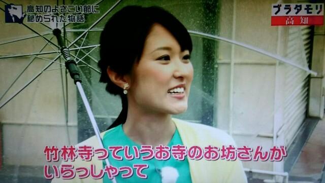 f:id:morifumikirikita319:20171001125430j:image