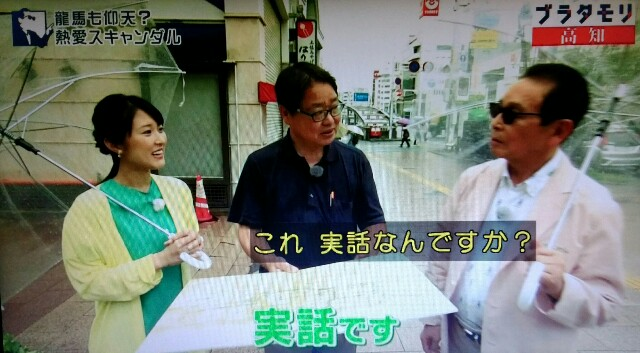 f:id:morifumikirikita319:20171001125636j:image