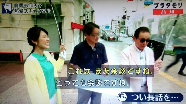 f:id:morifumikirikita319:20171001125706j:image