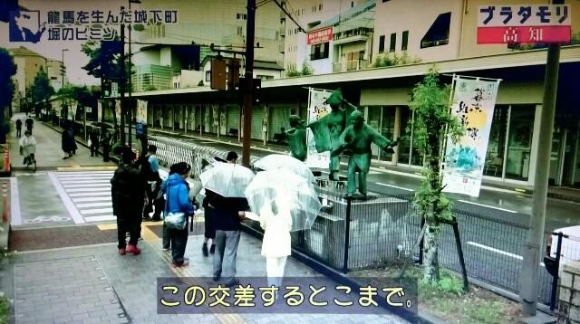 f:id:morifumikirikita319:20171001132857j:image