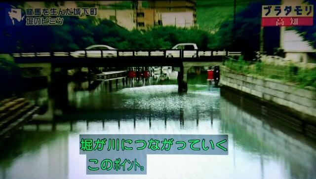 f:id:morifumikirikita319:20171001132922j:image
