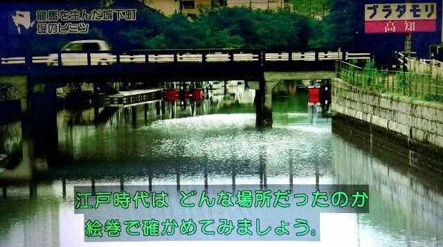 f:id:morifumikirikita319:20171001132941j:image