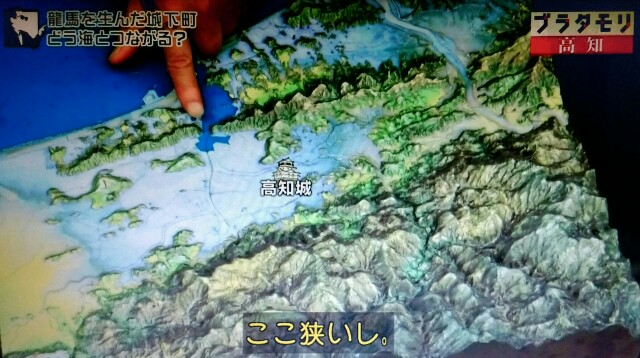 f:id:morifumikirikita319:20171001134538j:image