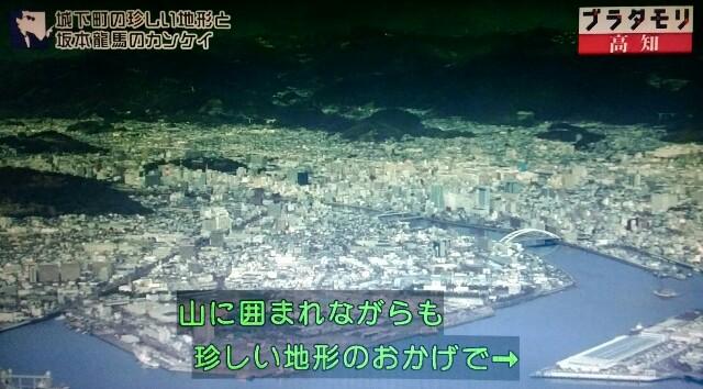 f:id:morifumikirikita319:20171001134700j:image