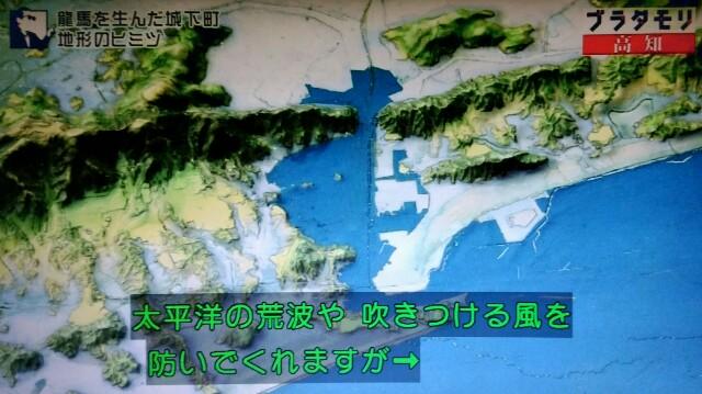 f:id:morifumikirikita319:20171001135832j:image