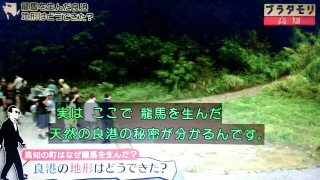 f:id:morifumikirikita319:20171001135904j:image