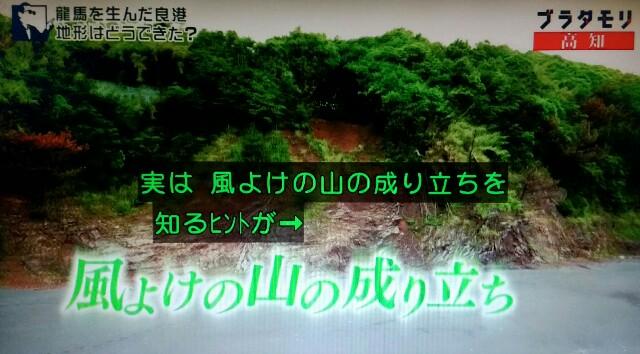 f:id:morifumikirikita319:20171001142728j:image