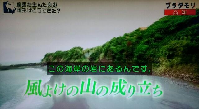 f:id:morifumikirikita319:20171001142747j:image