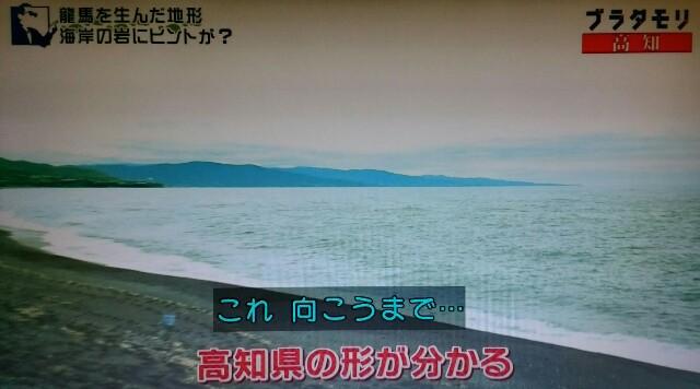 f:id:morifumikirikita319:20171001142814j:image