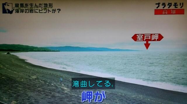 f:id:morifumikirikita319:20171001142831j:image