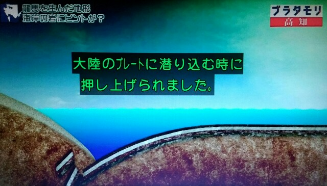 f:id:morifumikirikita319:20171001144956j:image
