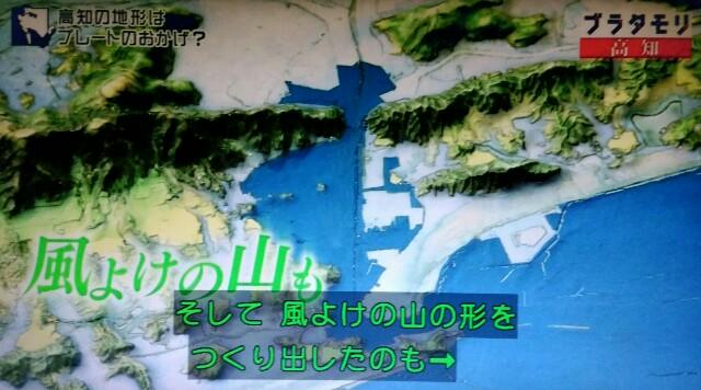 f:id:morifumikirikita319:20171001145222j:image