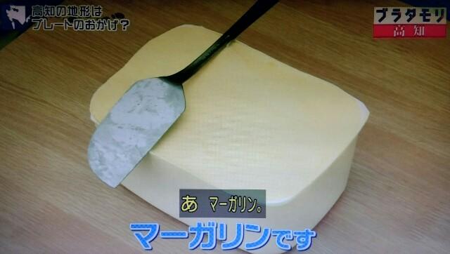 f:id:morifumikirikita319:20171001145335j:image