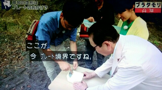 f:id:morifumikirikita319:20171001145429j:image