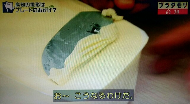 f:id:morifumikirikita319:20171001145514j:image