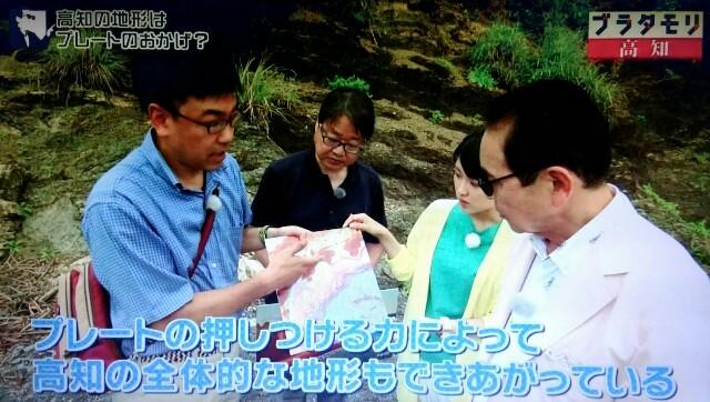 f:id:morifumikirikita319:20171001145819j:image
