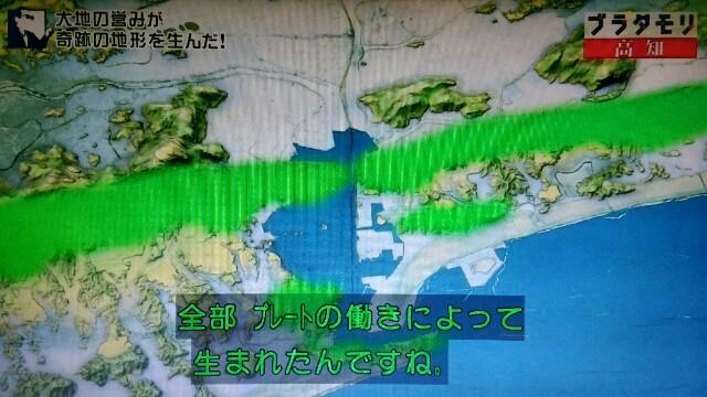 f:id:morifumikirikita319:20171001145857j:image