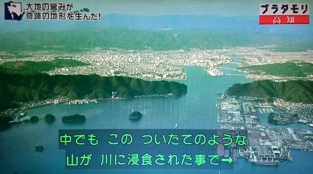 f:id:morifumikirikita319:20171001150835j:image