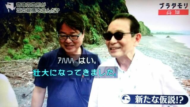 f:id:morifumikirikita319:20171001150945j:image