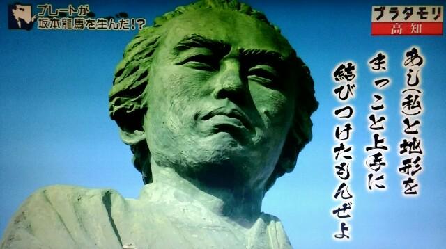 f:id:morifumikirikita319:20171001151006j:image