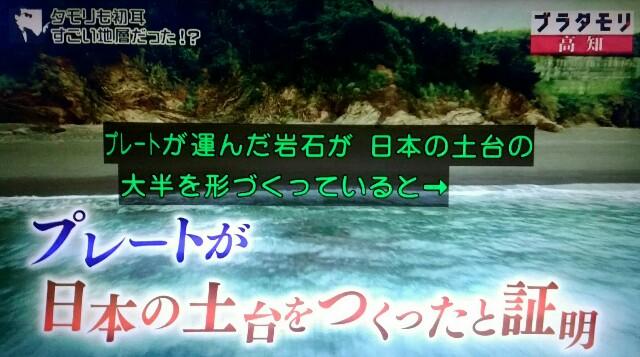 f:id:morifumikirikita319:20171001155502j:image