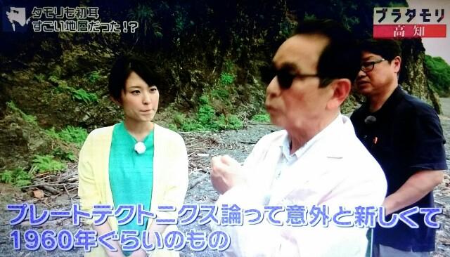 f:id:morifumikirikita319:20171001155518j:image