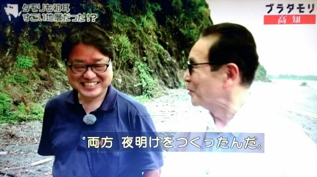 f:id:morifumikirikita319:20171001155627j:image