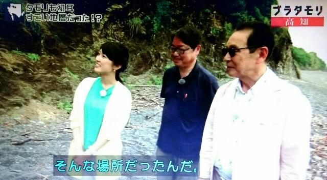 f:id:morifumikirikita319:20171001155645j:image