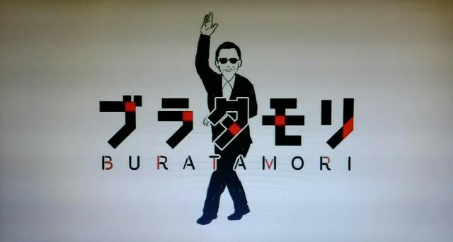 f:id:morifumikirikita319:20171001171924j:image