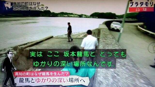 f:id:morifumikirikita319:20171001172007j:image