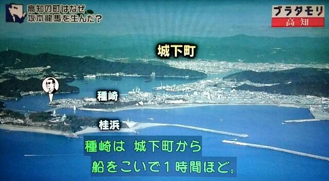 f:id:morifumikirikita319:20171001172114j:image