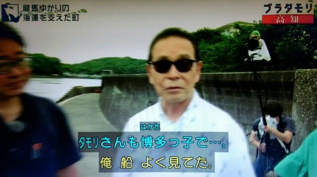 f:id:morifumikirikita319:20171001172339j:image