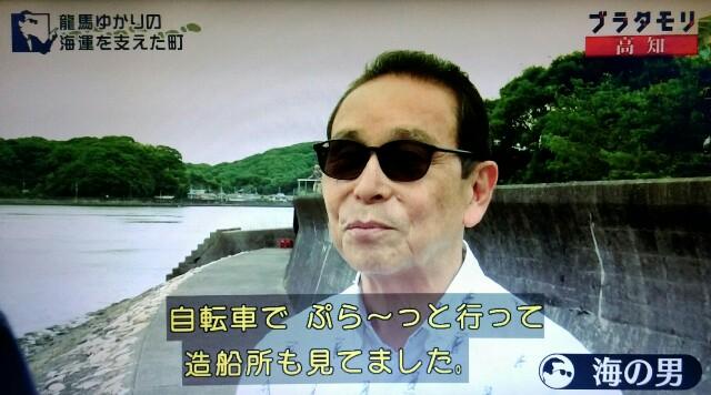 f:id:morifumikirikita319:20171001172351j:image