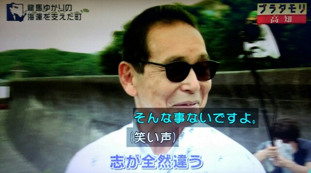 f:id:morifumikirikita319:20171001172406j:image