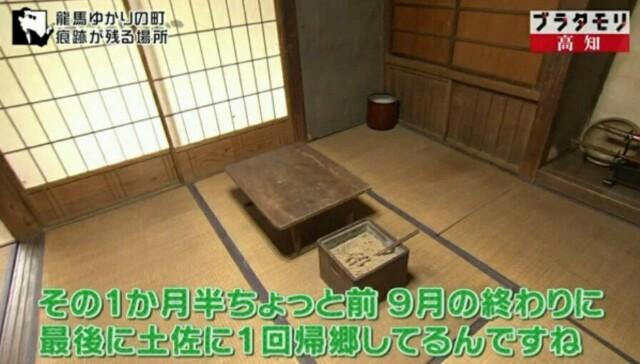 f:id:morifumikirikita319:20171001181409j:image