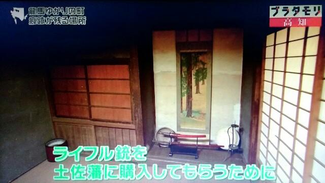 f:id:morifumikirikita319:20171001181425j:image