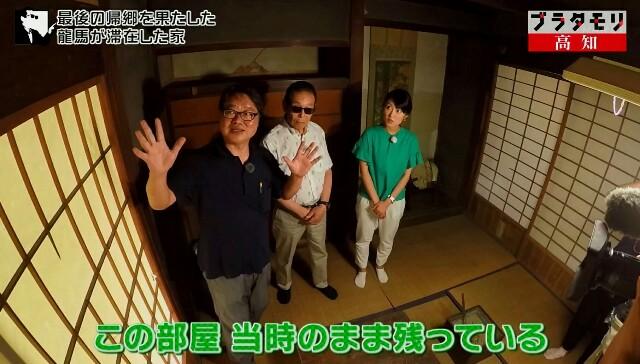 f:id:morifumikirikita319:20171001181528j:image