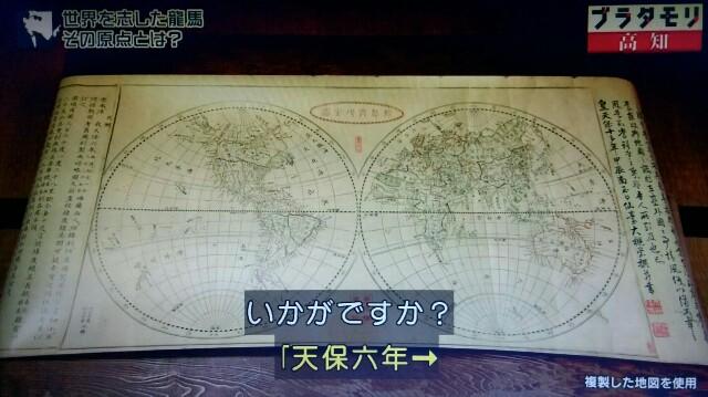 f:id:morifumikirikita319:20171001181629j:image