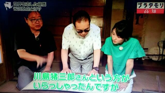 f:id:morifumikirikita319:20171001183326j:image