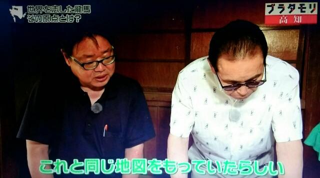 f:id:morifumikirikita319:20171001183343j:image