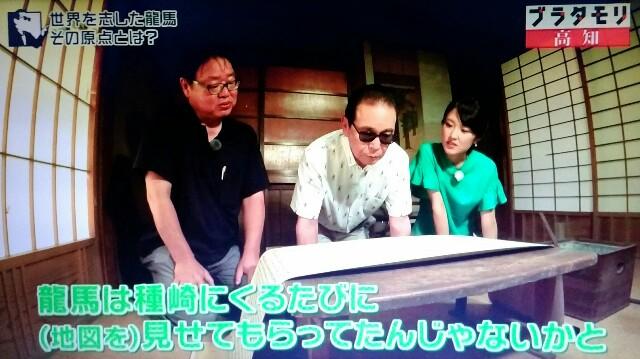 f:id:morifumikirikita319:20171001183358j:image