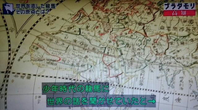 f:id:morifumikirikita319:20171001183458j:image