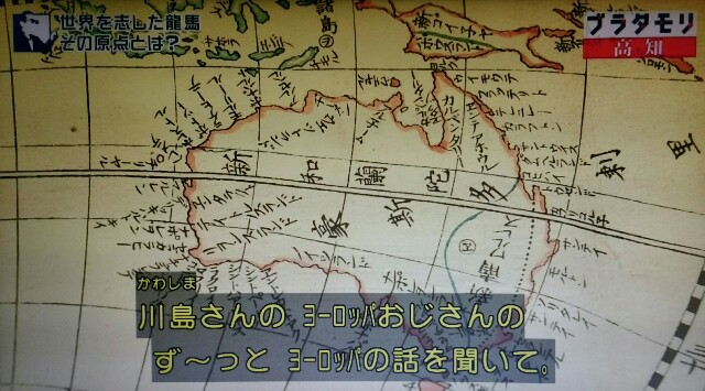 f:id:morifumikirikita319:20171001183632j:image