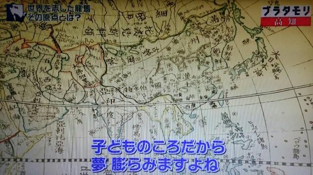 f:id:morifumikirikita319:20171001183651j:image