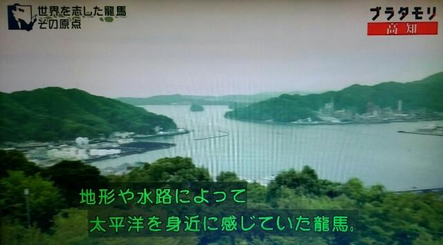f:id:morifumikirikita319:20171001184648j:image