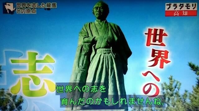 f:id:morifumikirikita319:20171001184716j:image