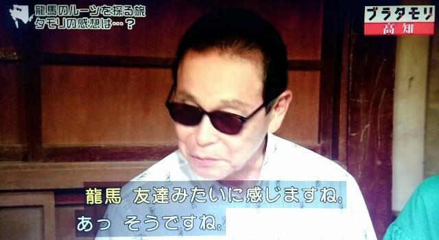 f:id:morifumikirikita319:20171001184729j:image