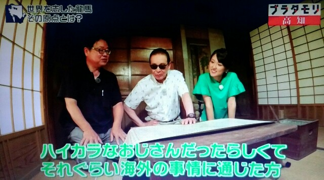 f:id:morifumikirikita319:20171001190043j:image