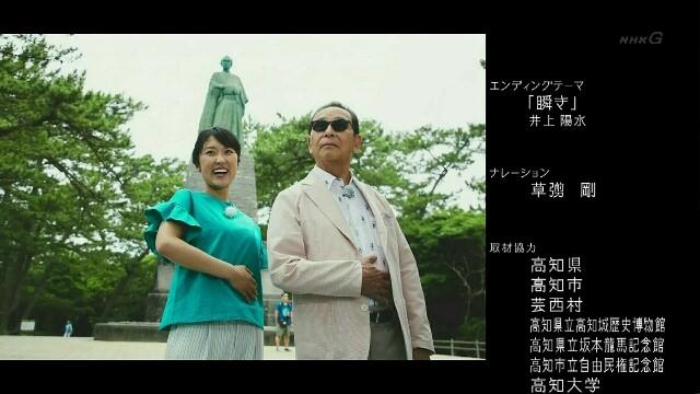 f:id:morifumikirikita319:20171001190116j:image